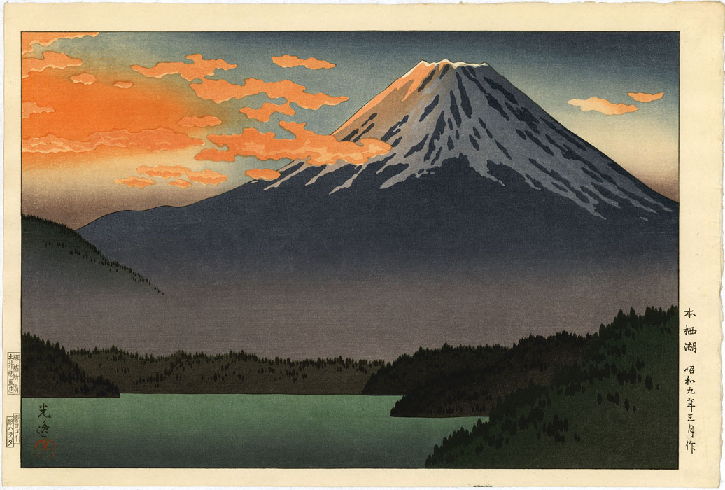 Kôitsu: Mt. Fuji at morning dawn