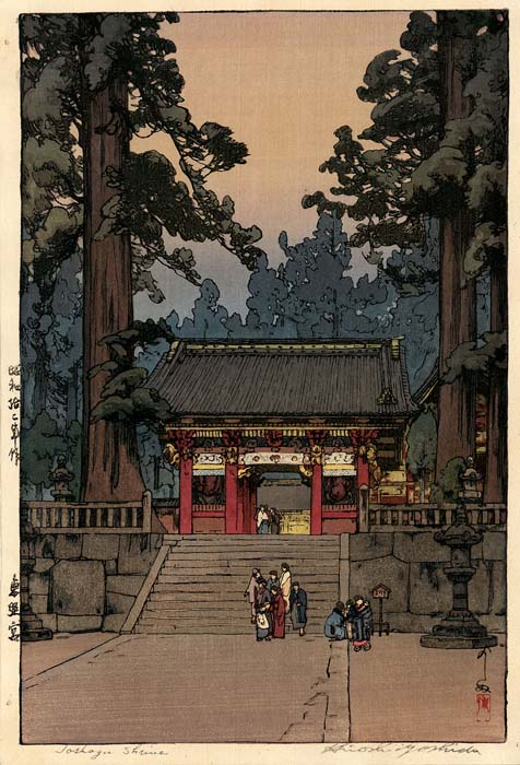 Yoshida: Tôshôgû shrine