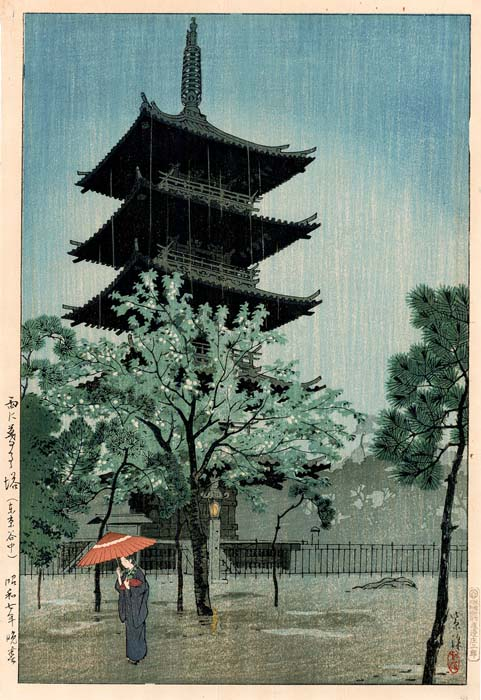 Shirô: Pagoda in rain at nightfall