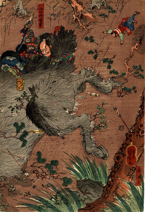 Kuniyoshi: Yorimoto on the hunt
