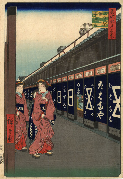 Hiroshige: Two geishas in the Odenma district