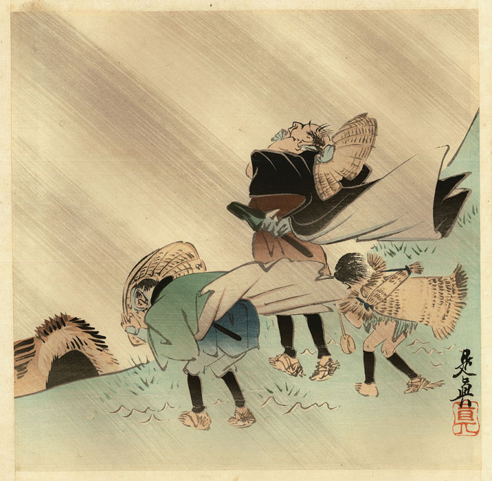 Zeshin: Travelers fighting the rain