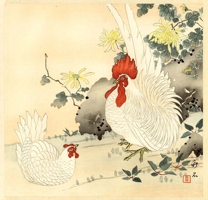 Chikuseki: White rooster with hen