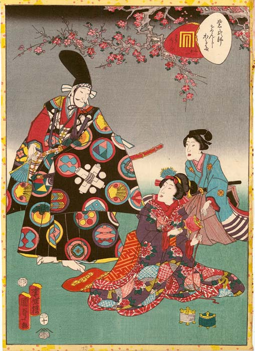 Kunisada II: Genji – Samurai with Beauty