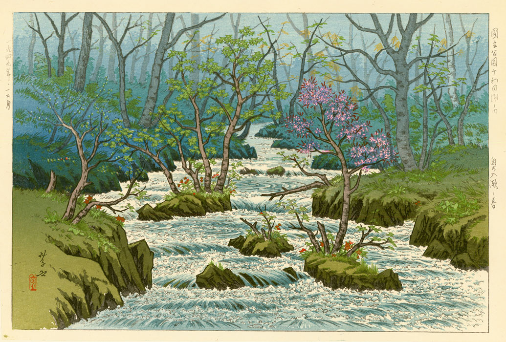 Itô: Spring at the Oirase river
