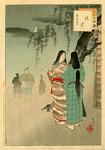 Toshikata: Two young ladies