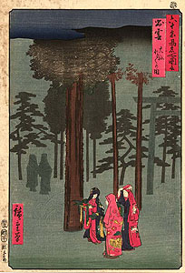 Hiroshige: The Hotohoto festivities