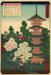 Hiroshige II: The Tennô temple
