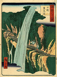 Hiroshige II: The Urami-Waterfall