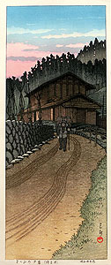 Hasui: Mountain road
