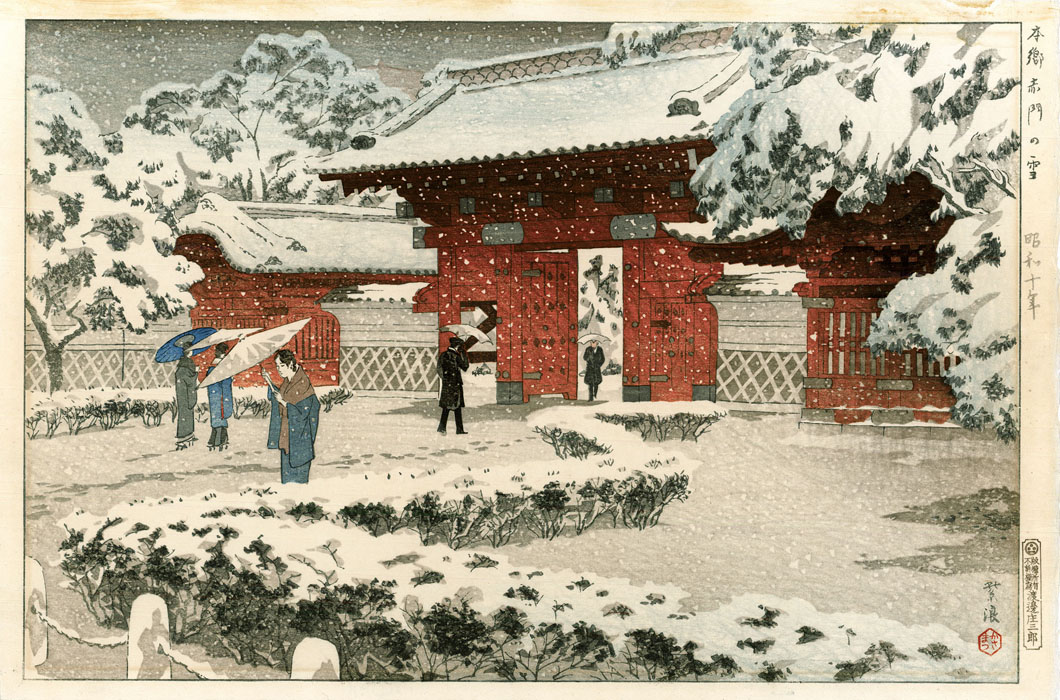 Shirô: Red Gate in Snow