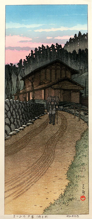 Hasui: Hasui: Mountain road