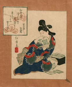 Hokkei: Lady of the Genroku era