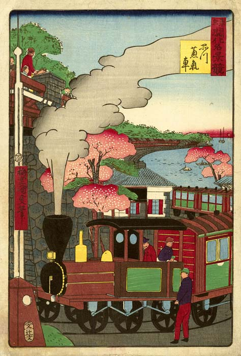 Kunisada III: Steam train at Shinagawa