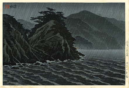Shinsui: Night Rain at Tago
