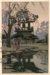 Yoshida: In a Temple Yard