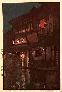 Yoshida: Night in Kyôto