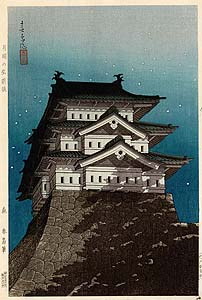 Shunchô: Hirosaki castle at night