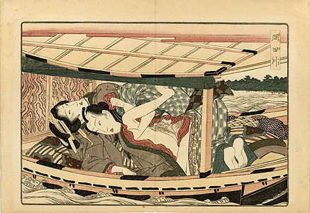 Eisen: Lovers on a boat