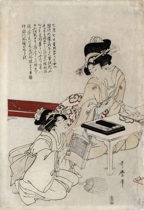 Utamaro: Writing Beauty