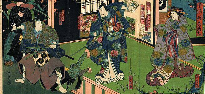Ashisada: Nocturnal fighting scene