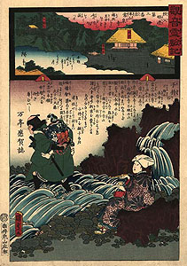 Kunisada: Samurai and child