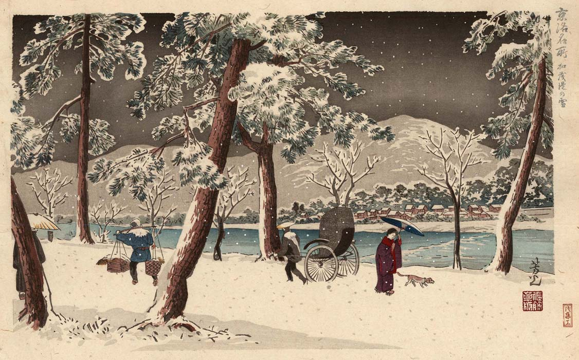 Yoshimitsu: Snow at the Kamo River