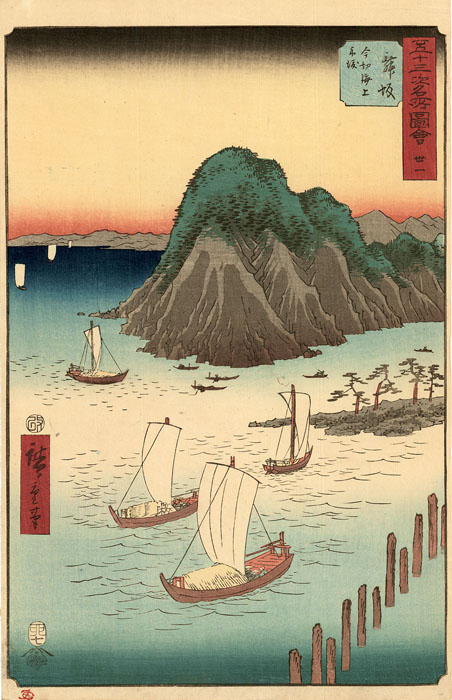 Hiroshige: Sailingboats at sunset