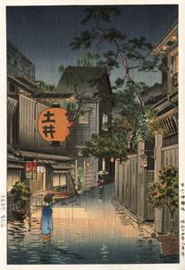 Kôitsu - Ally by night and rain