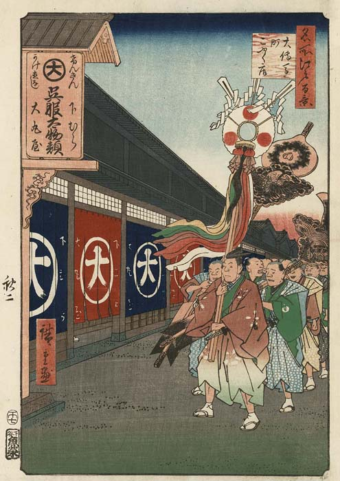 Hiroshige -Toping out Ceremony