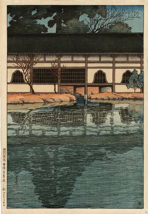 Hasui - Byodo-in-Temple