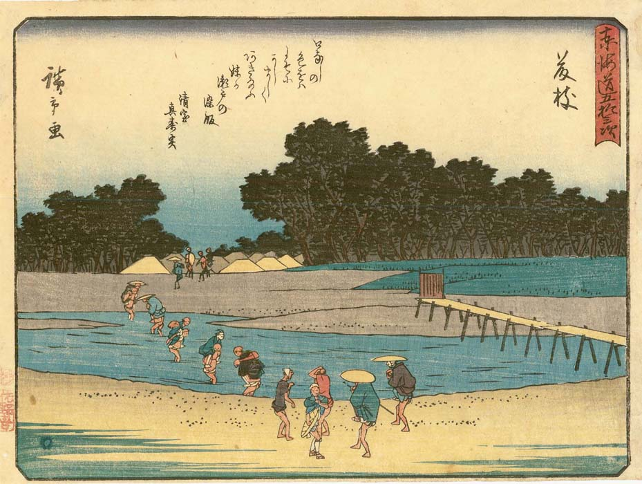 Hiroshige: Crossing the river