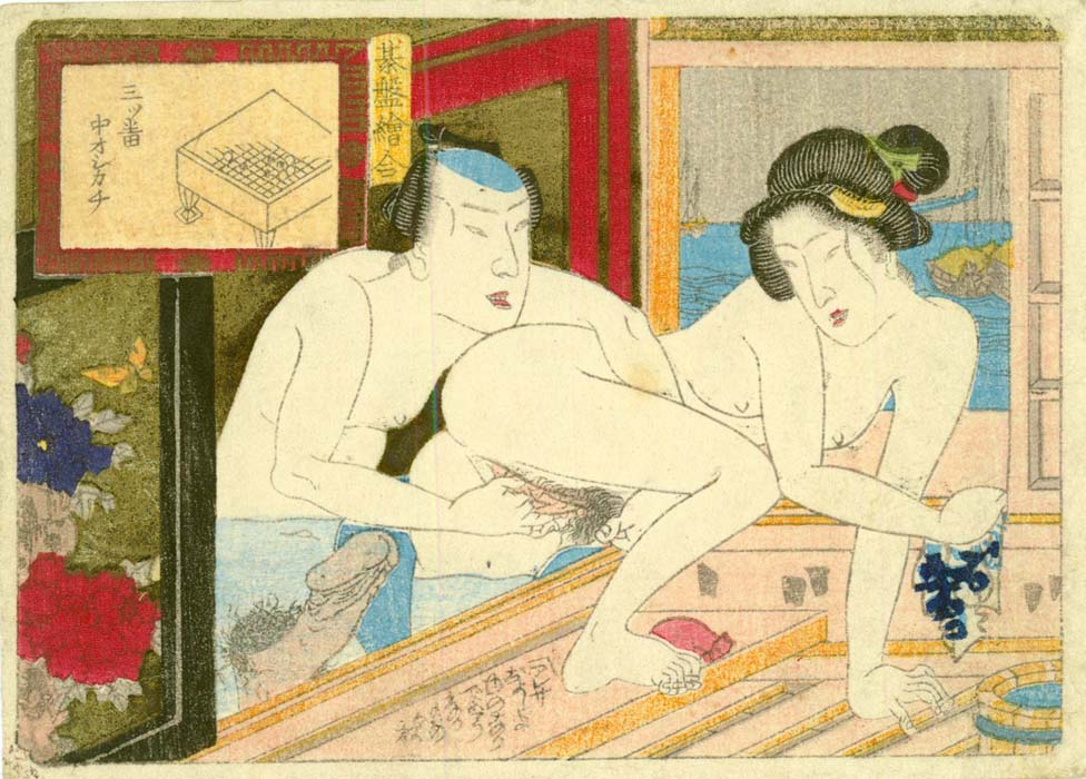 Utagawa-School: Lovers in the bathroom