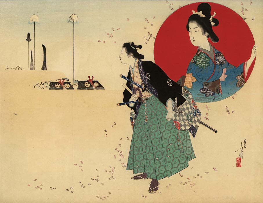 Toshikata: The young Samurai