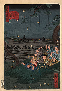 Hirokage - A sake party at night