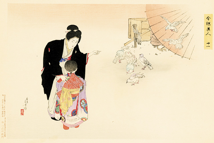Toshikata - Lady, girl and pigeons