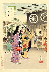 Toshikata - Ladies are going to the theatre
