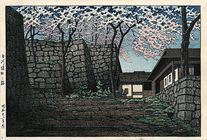 Hasui - Cherry blossoms at castle ruins