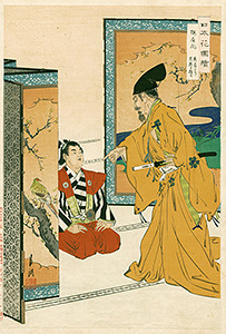 Gekkô - Hideyoshi and folding screen