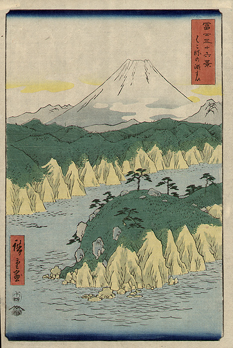 Hiroshige - Rocky shore and Mount Fuji