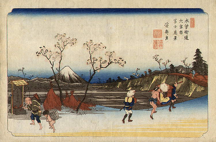 Eisen - Travellers during cherry blossom time, Mount Fuji