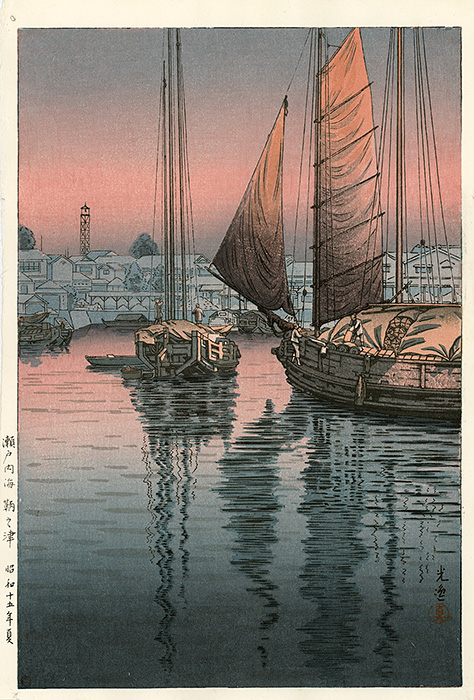 Koitsu - Boats in a harbour