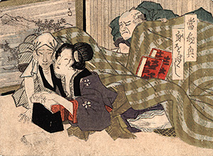 Utagawa school - Lovers under a blanket