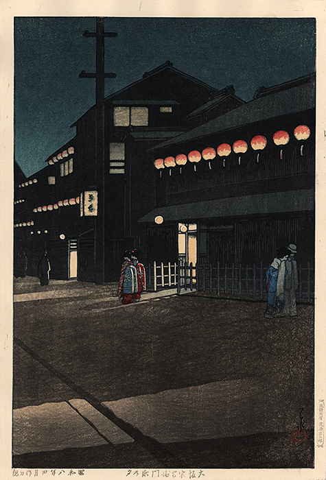 Hasui - Former red-light district in Osaka