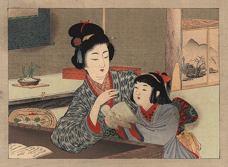 Keichû - Mother and daughter reading