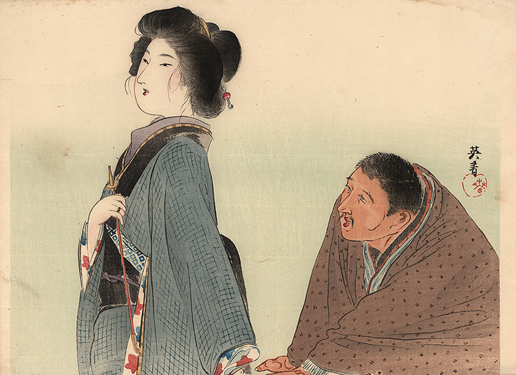 Eishun - Bijin and older man