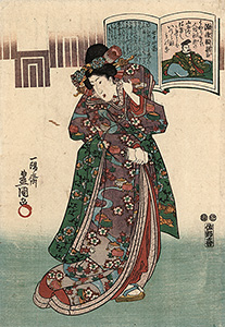Kunisada - Standing young beauty