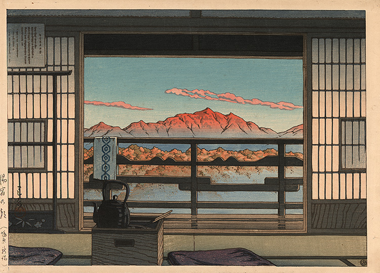 Hasui - Morning at the Arayu spa