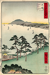 Hiroshige - Die Station Oiso