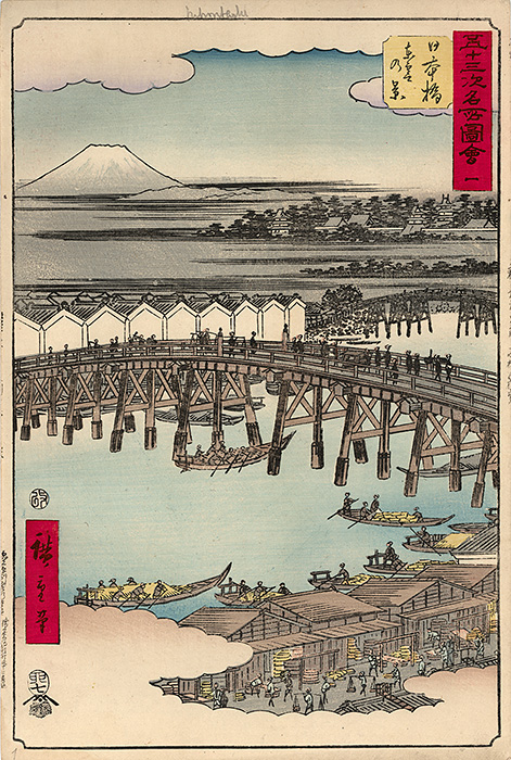 Hiroshige - Japan Bridge, Edo